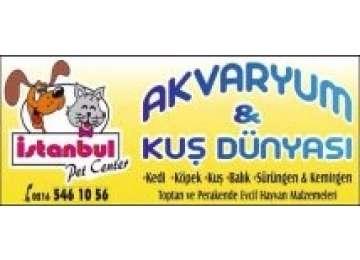 İstanbul Pet Center