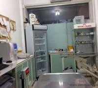diskapi-veteriner-klinigi-690