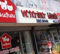 anittepe-kugulu-veteriner-klinigi-74