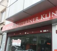 20519-beyoglu-veteriner-klinigi-992