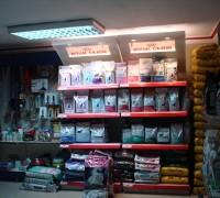 21598-batikent-veteriner-muayenehanesi-734