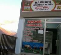 21869-hakkari-veteriner-kilinigi-373