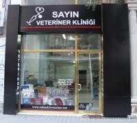 21937-sayin-veteriner-klinigi-664