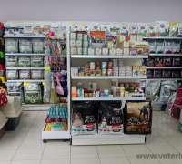 adalar-veteriner-klinik-901