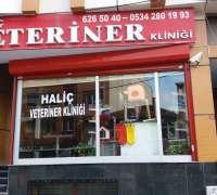 halic-veteriner-klinigi-52