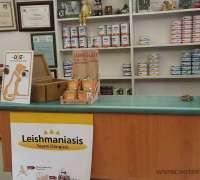 mosita-veteriner-klinigi-846