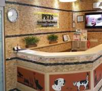pets-veteriner-tani-merkezi-674