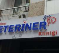 Kurtuluş Veteriner Kliniği