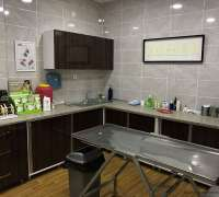 gazi-veteriner-klinigi-950