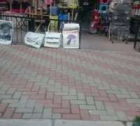 Pako Pet Shop