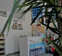 efe-pet-veteriner-klinigi-54